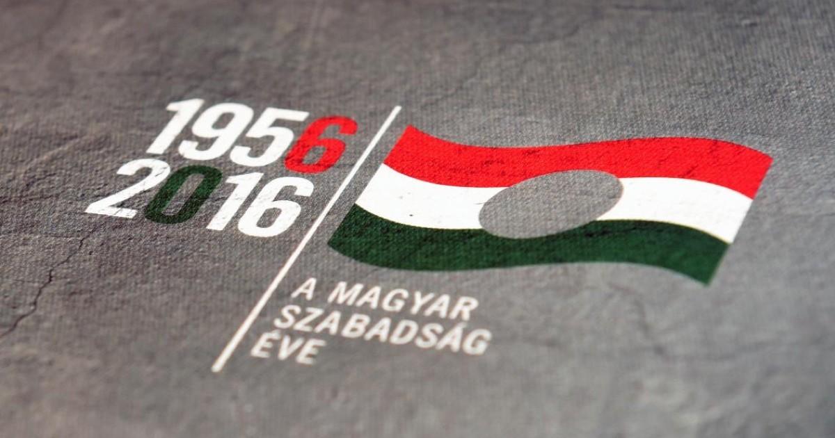 """""""Hrvatski odjeci mađarske revolucije 1956."""""""