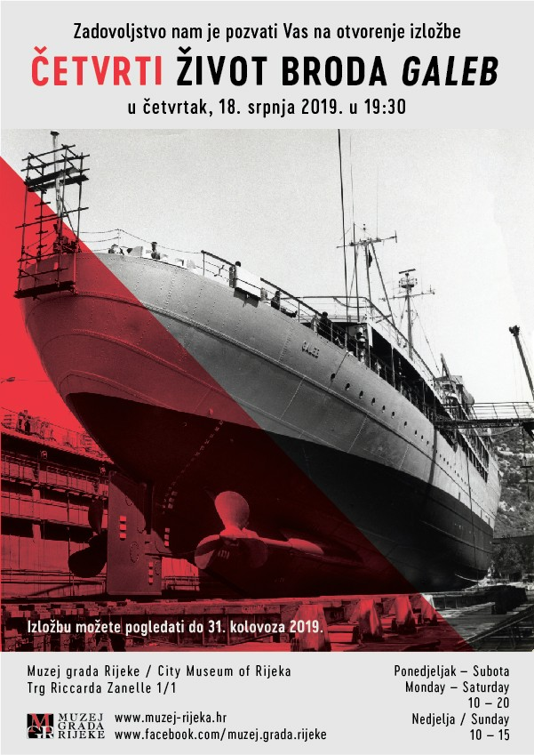 Četvrti život broda Galeb