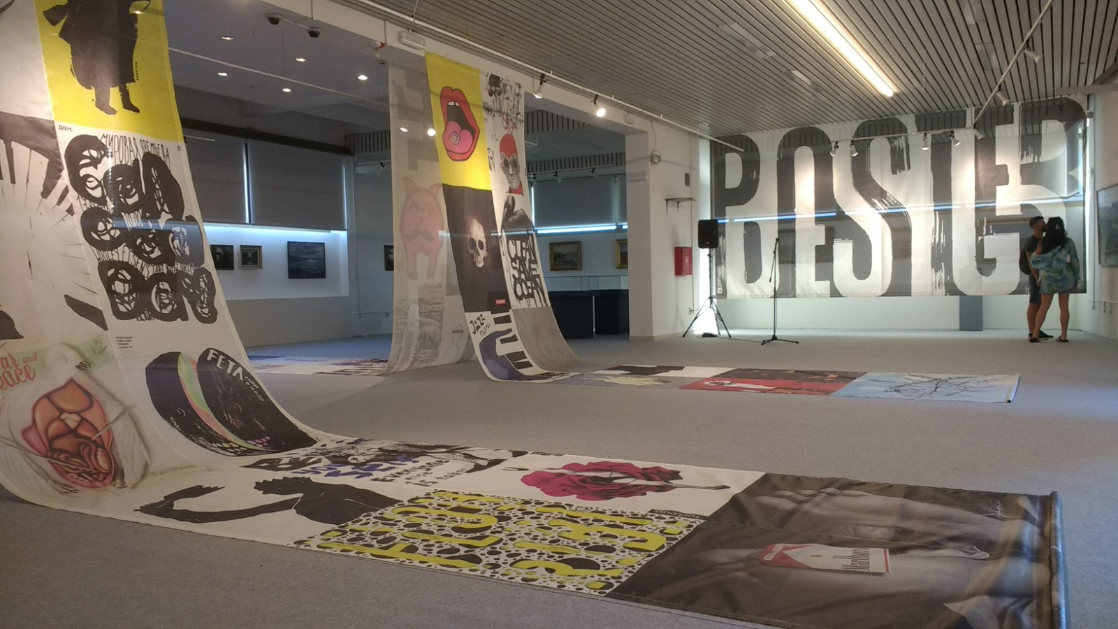 The World Biennial of Student Posters